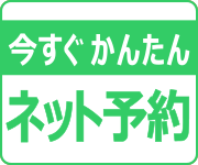 北田辺駅の滝田歯科医院 歯科/歯医者の予約はEPARK歯科へ